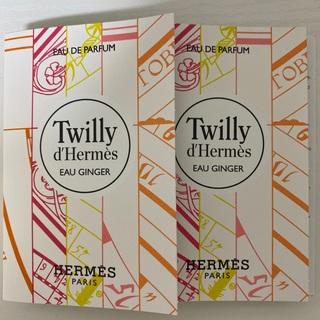 エルメス(Hermes)のツイリードゥ エルメス オードパルファム(香水(女性用))