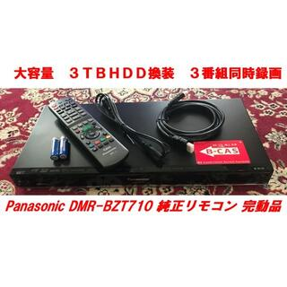 Panasonic - 3TB換装トリプルチューナー3番組同時録画BDレコーダー DMR-BZT710