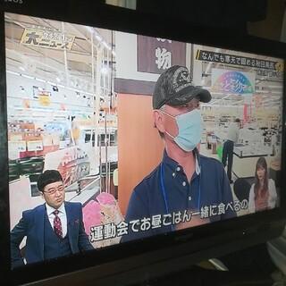 SHARP - 格安 32型テレビ