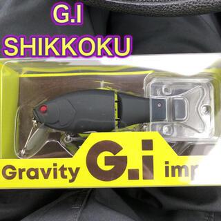 ジャッカル(JACKALL)のRAID JAPAN G.I レイドジャパン SHIKKOKU 漆黒 シッコク(ルアー用品)
