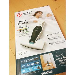 アイリスオーヤマ(アイリスオーヤマ)の新品 アイリスオーヤマ コードレス ふとんクリーナー IC-FDC1-WP(掃除機)