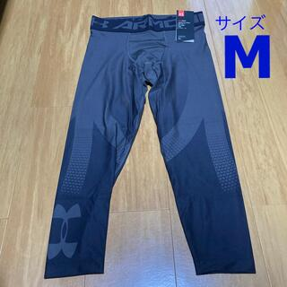 アンダーアーマー(UNDER ARMOUR)の☆新品☆アンダーアーマー メンズ レギンス(レギンス/スパッツ)