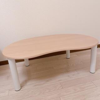 ニトリ - ニトリ ローテーブル インテリア ホワイト ベージュ