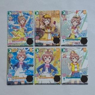 セガ(SEGA)のオンゲキカード  日向千夏①  6枚セット(カード)