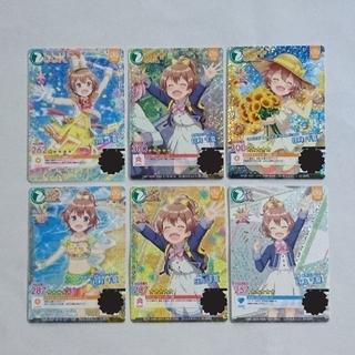セガ(SEGA)のオンゲキカード  日向千夏②  6枚セット(カード)