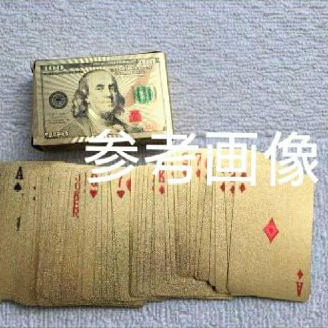 トランプ 100ドルゴールド プレイングカード黄金 エンタメ/ホビーのテーブルゲーム/ホビー(トランプ/UNO)の商品写真