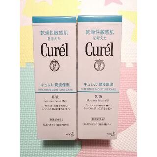 Curel - 新品 2個 キュレル 乳液