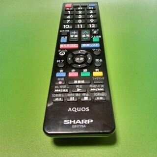 SHARP - シャープ アクオス テレビリモコン GB177SA