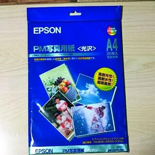 エプソン(EPSON)のEPSON PM写真用紙-光沢-A4-48枚(20枚入×2.4)(その他)