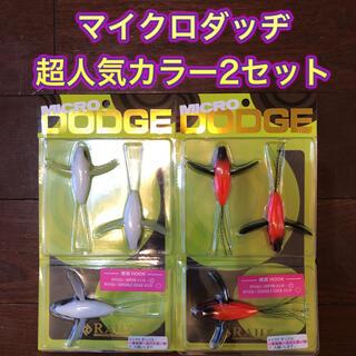 ジャッカル(JACKALL)のRAID JAPAN MICRO DODGE マイクロダッヂ 2セット(ルアー用品)
