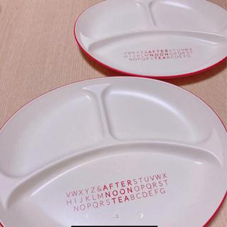 アフタヌーンティー(AfternoonTea)のアフタヌーンティー セパレート ランチプレート 2枚セット(食器)