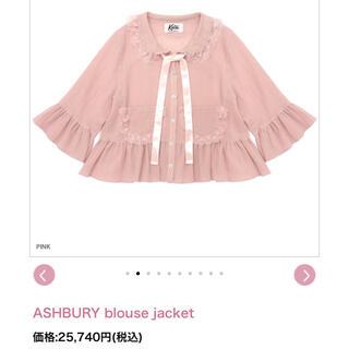 ケイティー(Katie)のKatie ASHBURY blouse jacket(シャツ/ブラウス(長袖/七分))