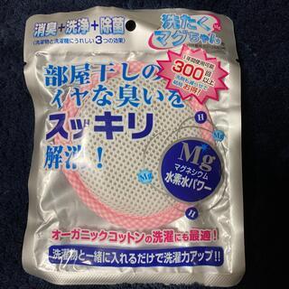 宮本製作所 洗濯マグちゃん ピンク(洗剤/柔軟剤)