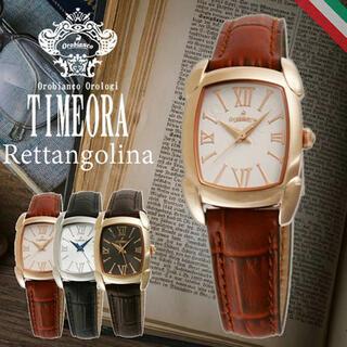 Orobianco - オロビアンコ タイムオラ レッタンゴリーナ 腕時計