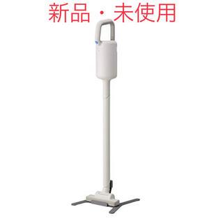±0 - 【新品・未使用】プラスマイナスゼロ コードレスクリーナー ホワイト