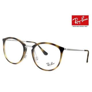 Ray-Ban - RayBan メガネ 眼鏡 RX7140 べっ甲
