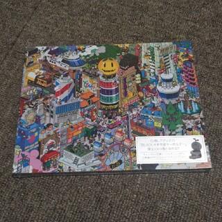 M32 CD YUZUTOWN 初回限定盤 ゆず 新品 未開封品(ポップス/ロック(邦楽))