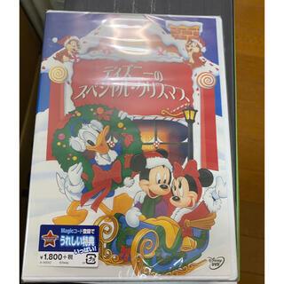 Disney - ディズニーのスペシャル・クリスマス DVD