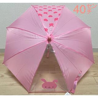 子供用 うさぎ 傘 40センチ(傘)