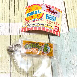 バンダイ(BANDAI)のわさびのり太郎 ミニチュアチャーム 菓道太郎さんシリーズ カプセルトイ ガチャ (その他)