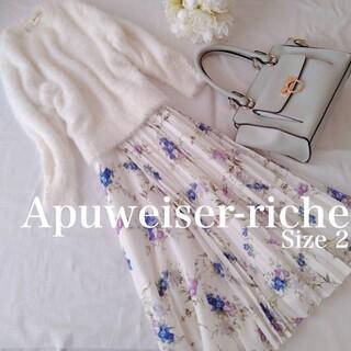 Apuweiser-riche - アプワイザーリッシェ花柄プリーツフレアスカート白ラベンダーフラワー水彩レディース