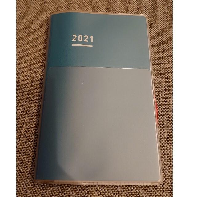 コクヨ(コクヨ)の【未使用】ジブン手帳 DAYs mini 2021 上半期 インテリア/住まい/日用品の文房具(カレンダー/スケジュール)の商品写真