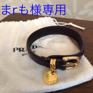 プラダ(PRADA)のPRADA ブレスレット(ブレスレット/バングル)