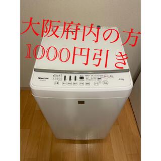 Hisense 2016 4.5kg 洗濯機HW-G45E4KW