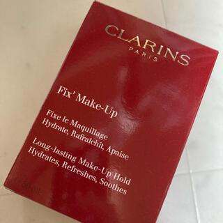 クラランス(CLARINS)のクラランス メイクアップ(その他)