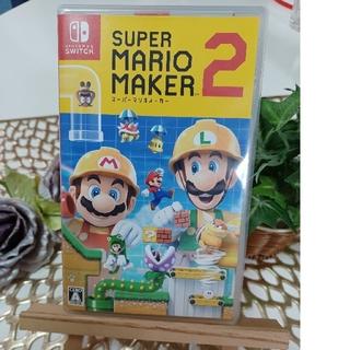 ニンテンドースイッチ(Nintendo Switch)のスーパーマリオメーカー2 Switch(家庭用ゲームソフト)
