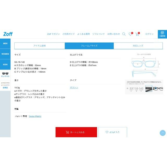 Zoff(ゾフ)のZoff 紫外線カットサングラスZJ201G03-42A1 レディースのファッション小物(サングラス/メガネ)の商品写真