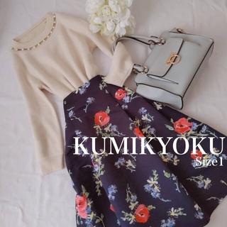 kumikyoku(組曲) - クミキョク紺スプリングボタニカルフラワープリントスカート1ネイビーレディース夏秋