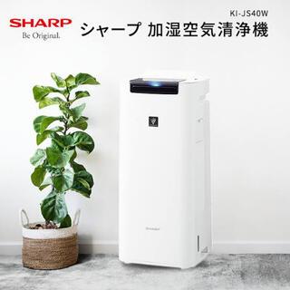 SHARP - SHARP KI-JS40-W シャープ 加湿空気清浄機 プラズマクラスター
