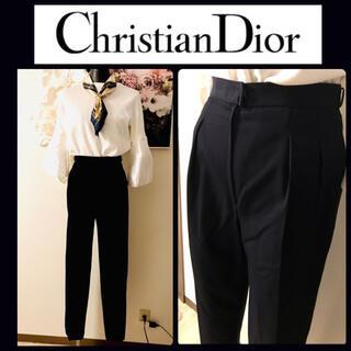 クリスチャンディオール(Christian Dior)のChristian Dior センタープレス カジュアルパンツ ディオール (カジュアルパンツ)