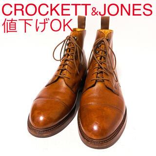 Crockett&Jones - 701.CROCKETT&JONES CONISTON レースブーツ 7.5E