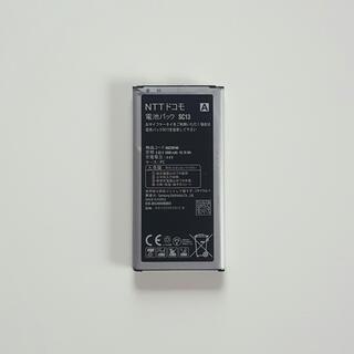 NTTdocomo - docomo!電池パック!