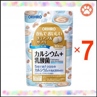 """オリヒロ(ORIHIRO)のオリヒロ かんでおいしいチュアブルサプリ """"カルシウム+乳酸菌"""" 30日分×7袋(その他)"""