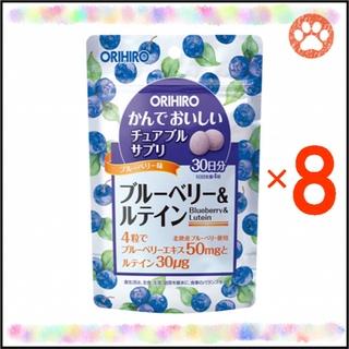 """オリヒロ(ORIHIRO)のかんでおいしいチュアブルサプリ """"ブルーベリー&ルテイン"""" 30日分×7袋(その他)"""