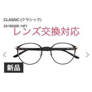 Zoff - Zoff ゾフ Classic クラシック メガネ ボストン型 レンズ交換可