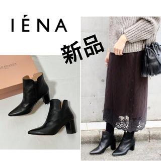 イエナ(IENA)の新品イエナ PACO POVEDAショートブーツ36 ブーティー ブラック黒23(ブーツ)