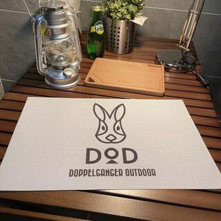 ドッペルギャンガー(DOPPELGANGER)の予約商品 新品未使用 アウトドア キャンプ dod  ランチョンマット キッチン(テーブル/チェア)