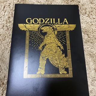 映画GODZILLAパンフレット(印刷物)