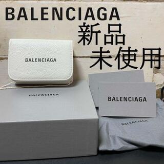 Balenciaga - BALENCIAGA バレンシアガ ミニ財布 折り財布