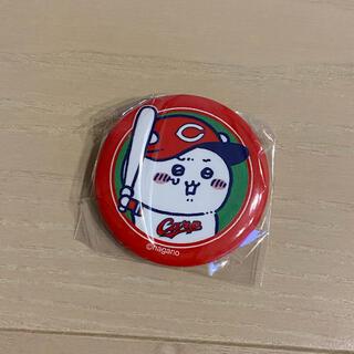 広島東洋カープ - ちいかわ カープ 缶バッジ ガチャ 広島限定