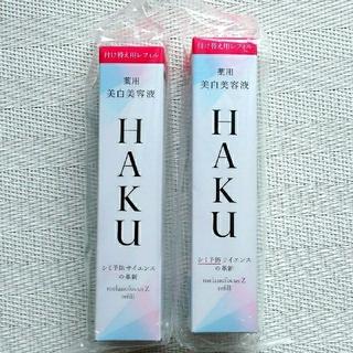 SHISEIDO (資生堂) - 資生堂 HAKU メラノフォーカスZ レフィル (45g)