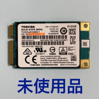 東芝 - TOSHIBA東芝SSD mSATA 512GB 新品