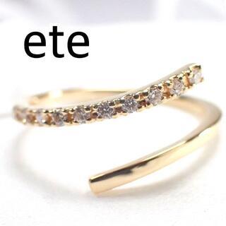 ete - エテ K18YG ダイヤモンド ライン リング 3号 ピンキーリング