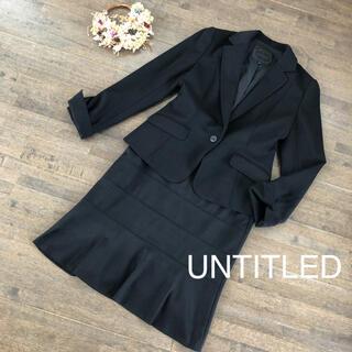 UNTITLED アンタイトル スカートスーツセットアップ ブラック 4