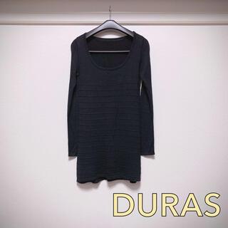 デュラス(DURAS)のDURAS デュラス シンプルUネックの長袖ワンピース(ブラック)(ミニワンピース)