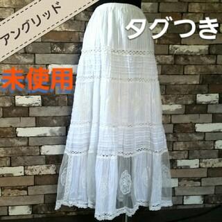 アングリッド(Ungrid)の白 スカート レース(ロングスカート)